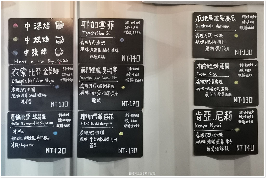 4C倉庫咖啡 4C Warehouse13