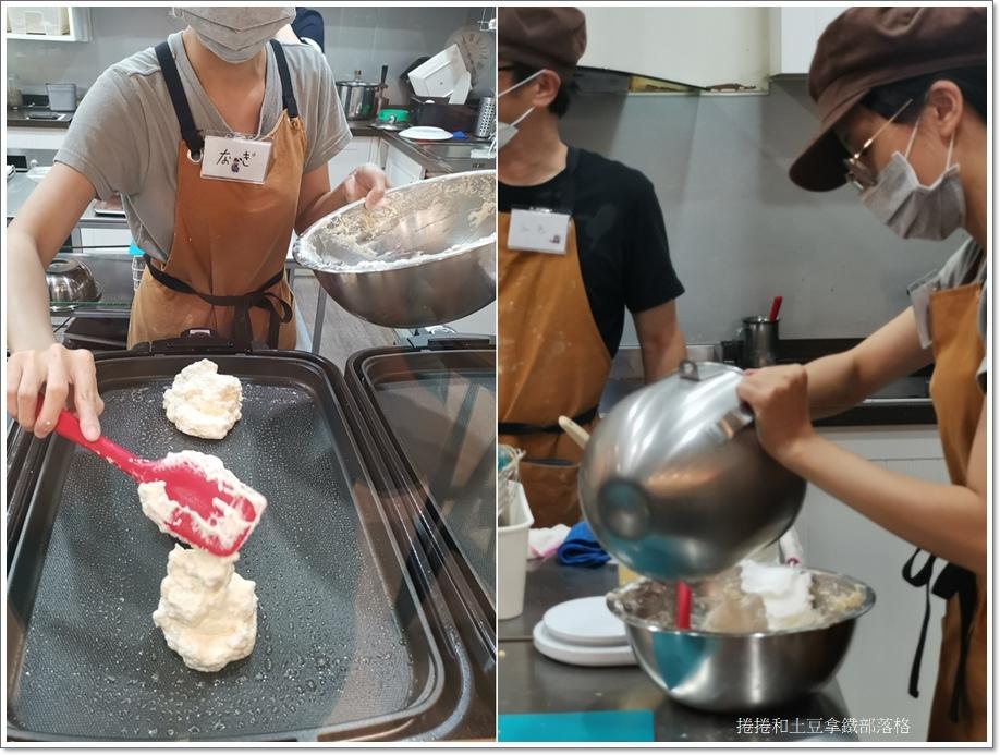 舒芙蕾Kens Kitchen-2.jpg