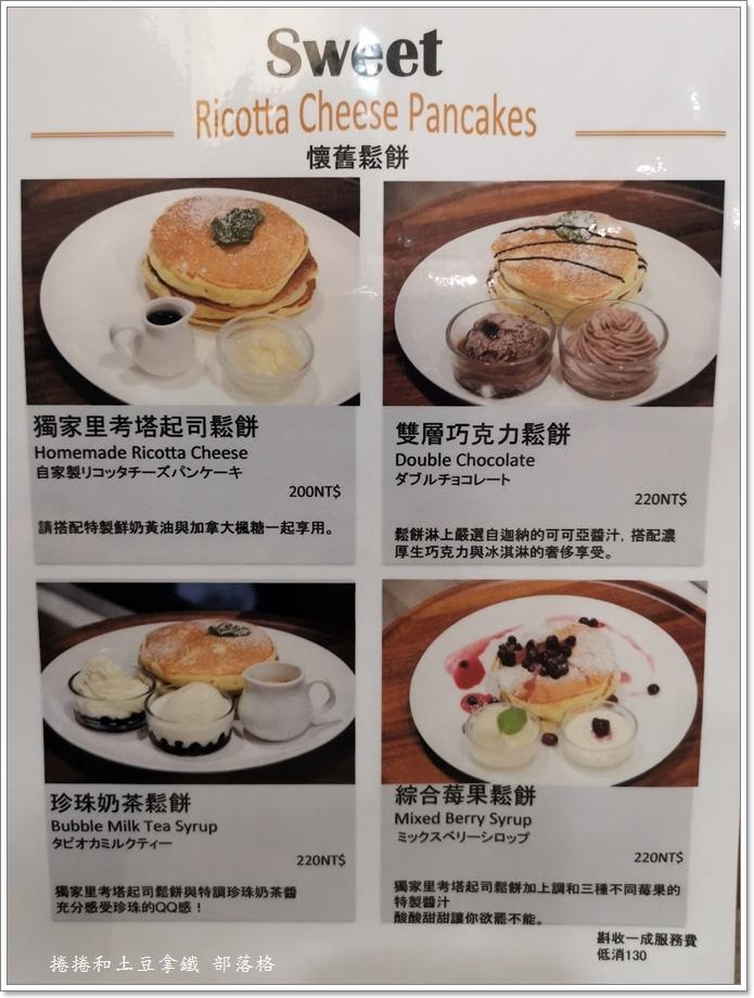 舒芙蕾Kens Kitchen-12.jpg