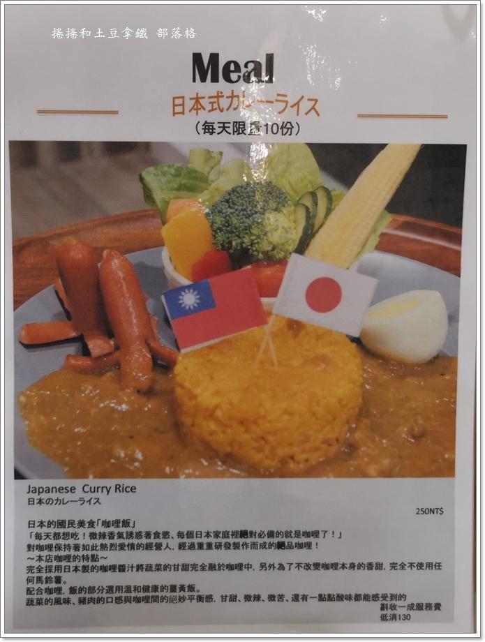 舒芙蕾Kens Kitchen-15.jpg