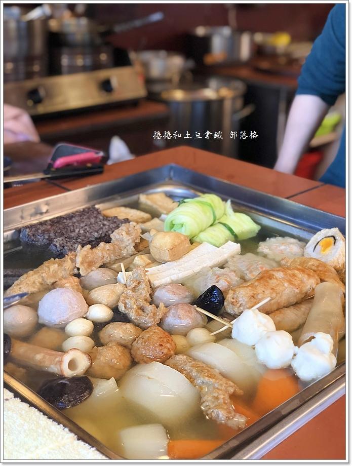 楊燒味關東煮05.JPG