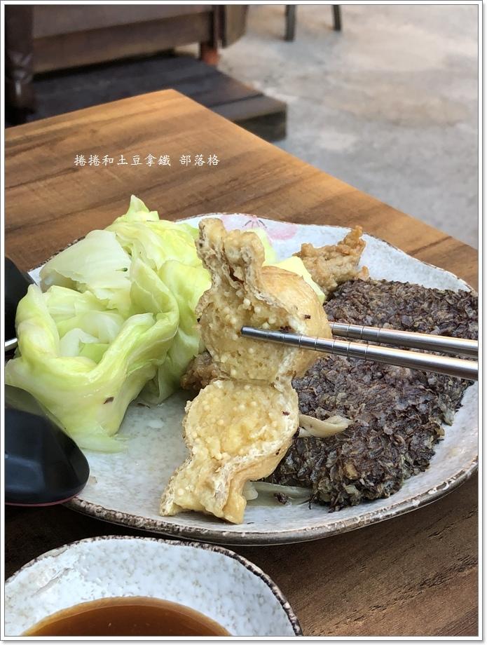 楊燒味關東煮14.JPG