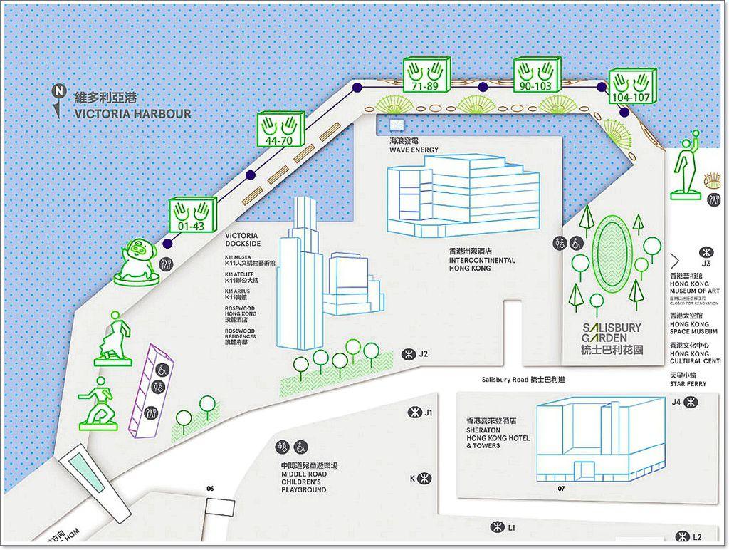 香港星光大道 9.jpg