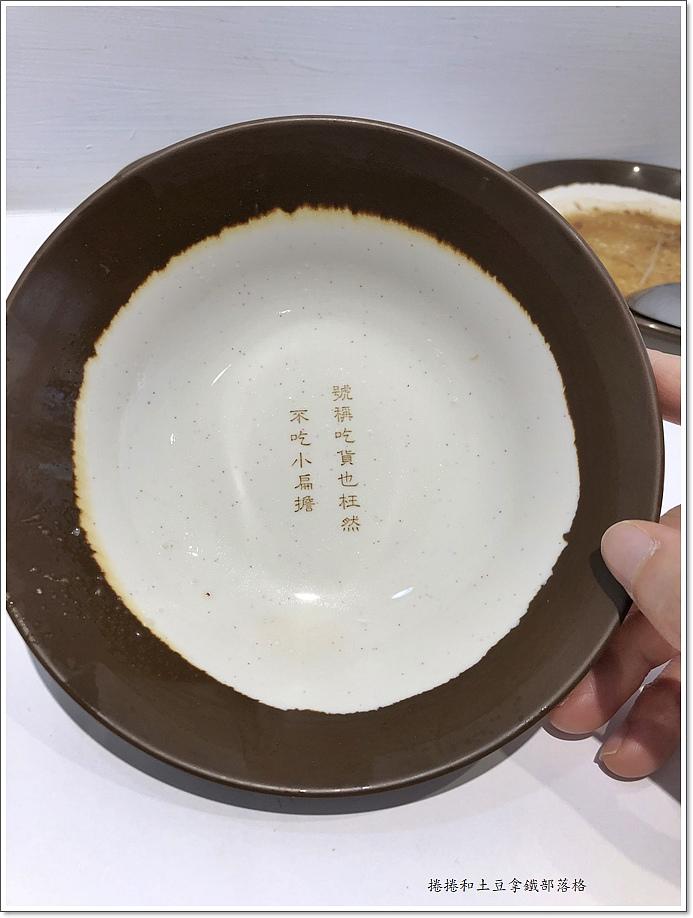 小扁擔米糕-1
