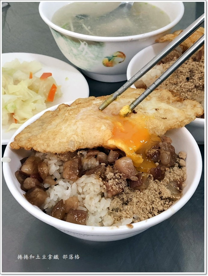 前金肉燥飯09.JPG