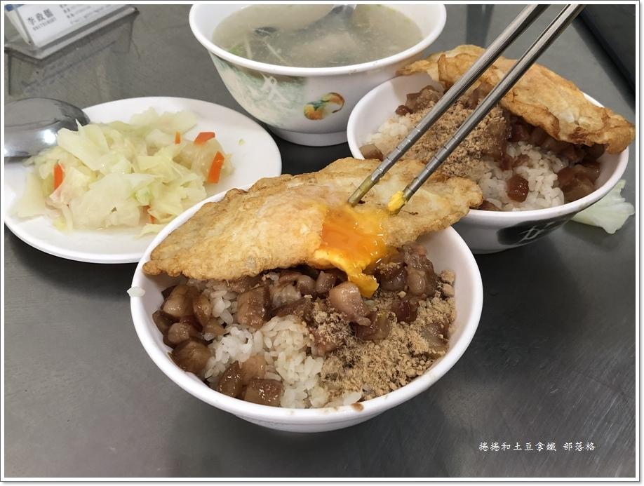 前金肉燥飯10.JPG