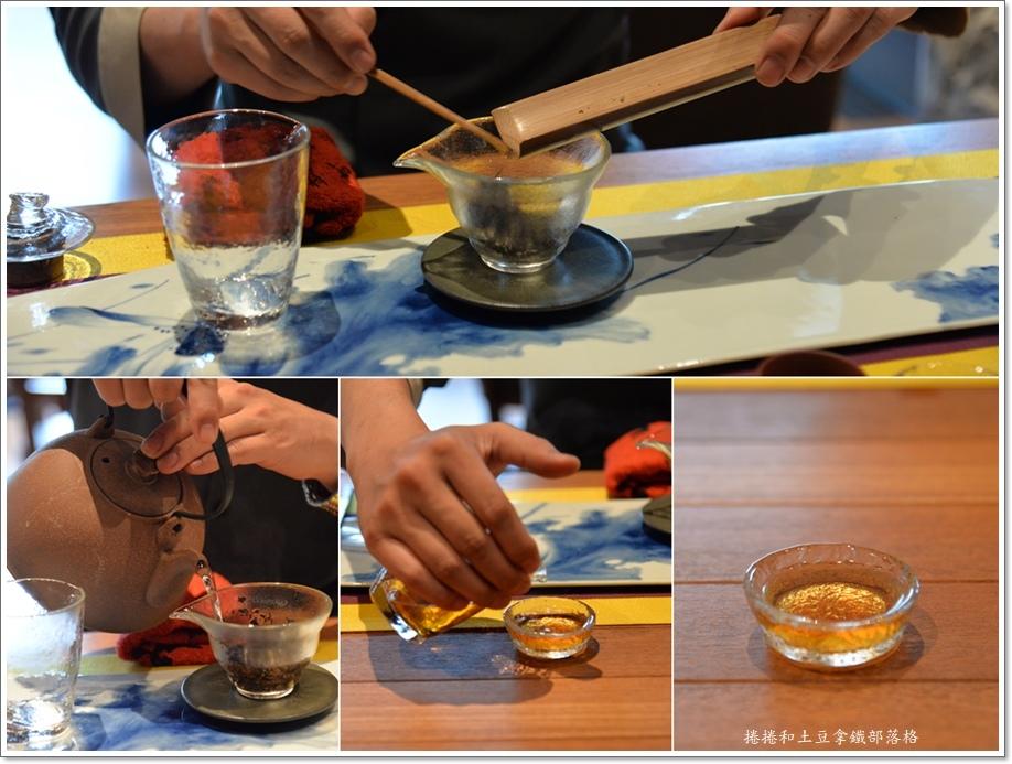 茶道5.jpg