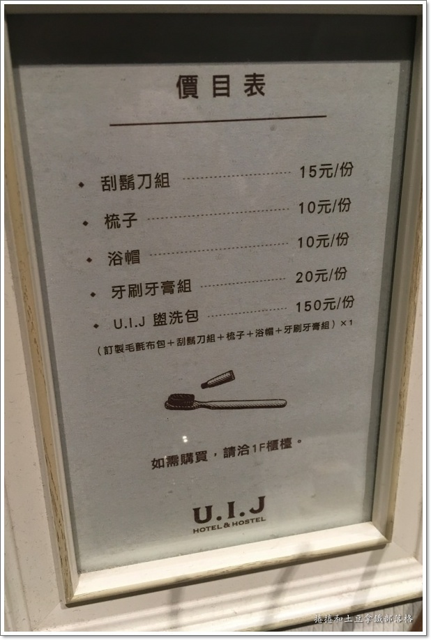 友愛街旅館00032.JPG