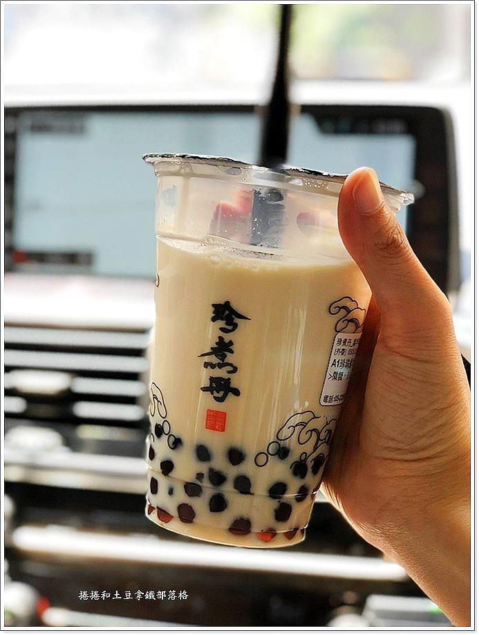 珍煮丹新崛江店-5
