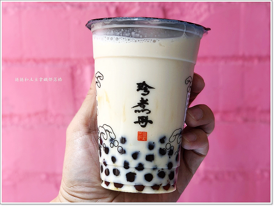 珍煮丹新崛江店-6