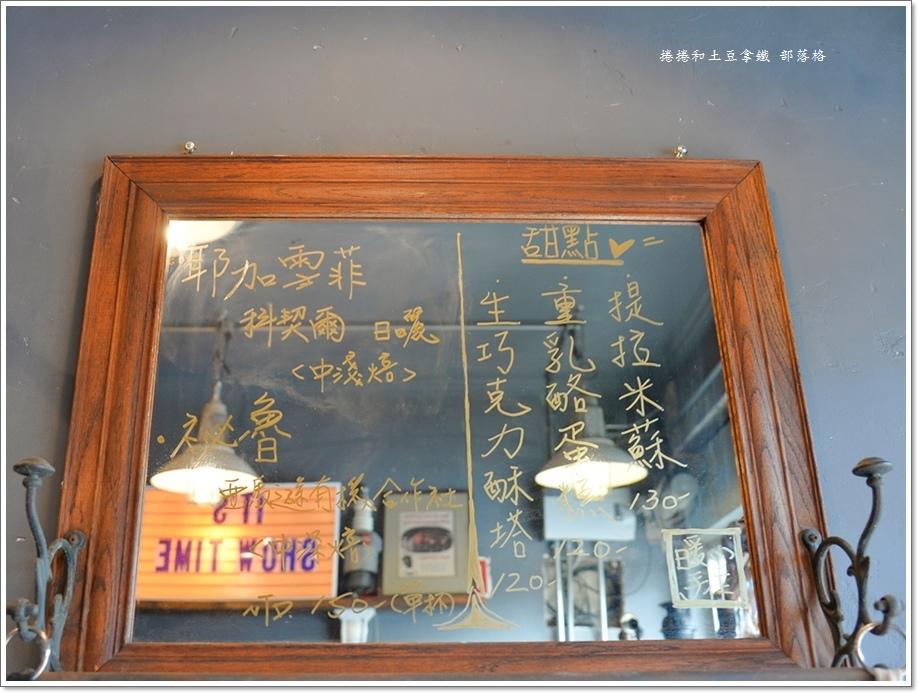 台南SHOWTIME 14.JPG
