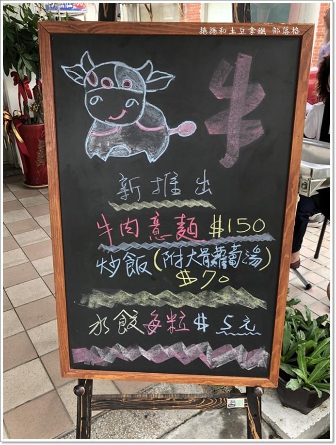 春的牛肉麵02.JPG