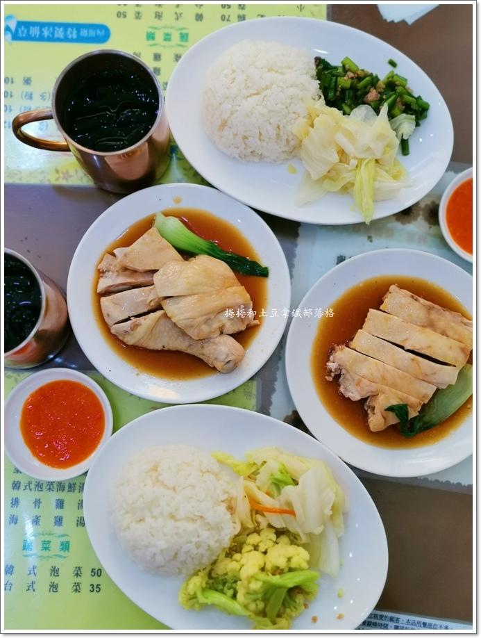 海倫海南雞飯2019-1