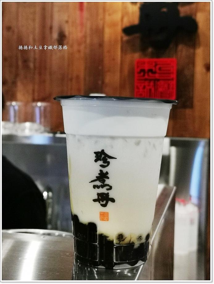 珍煮丹新崛江店-14