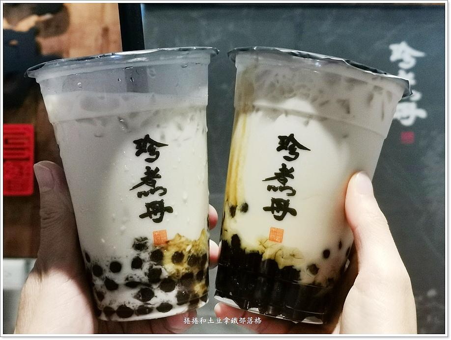 珍煮丹新崛江店-15