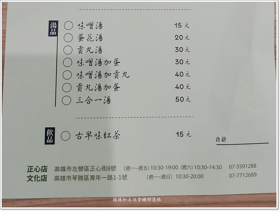 宜家涼麵-1