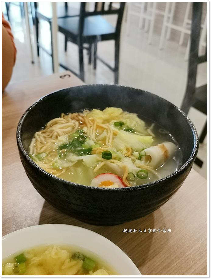 宜家涼麵-7