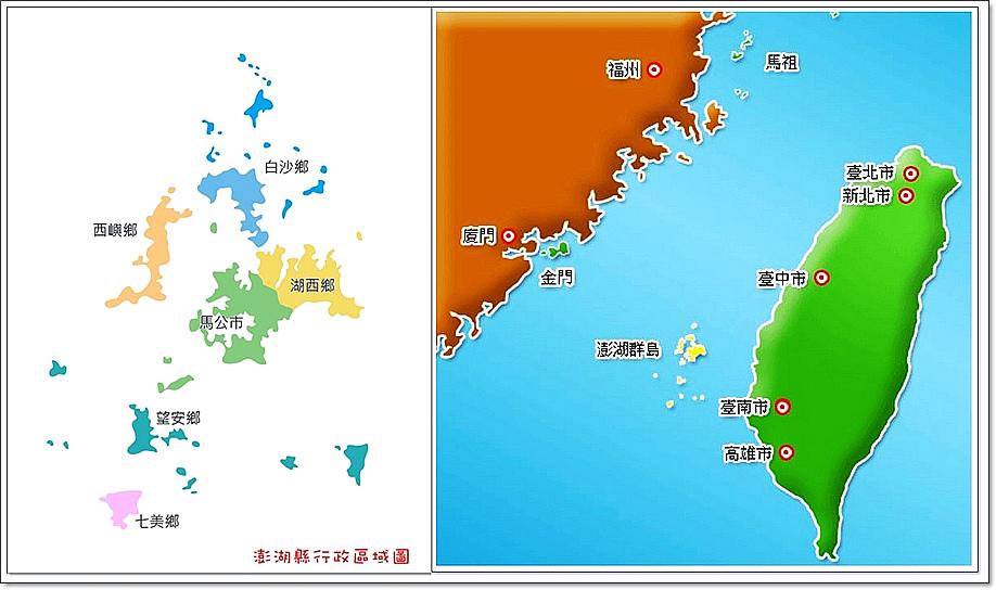 台灣澎湖地圖
