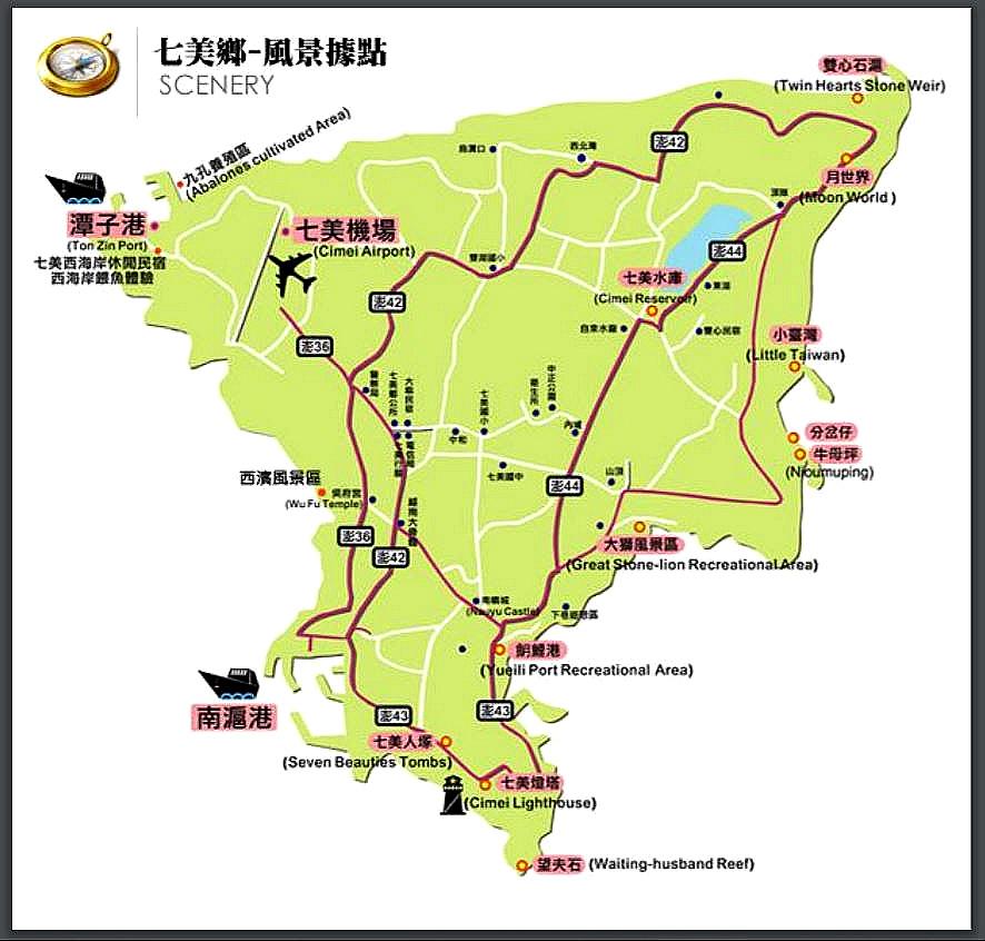七美鄉地圖