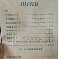 椰們餐酒館-9