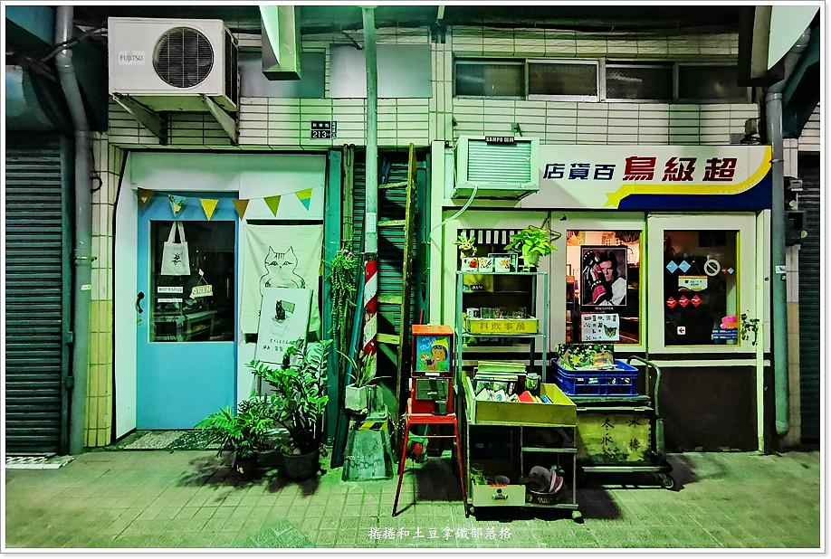 舊堀江商圈-12