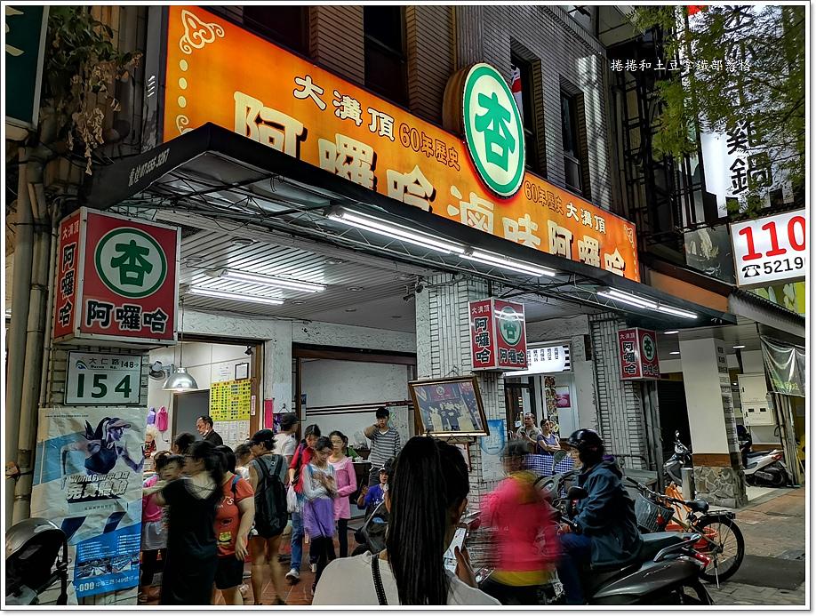 舊堀江商圈-28