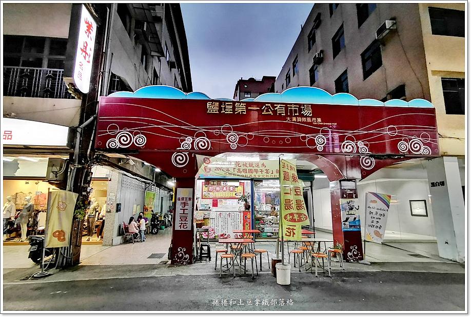 舊堀江商圈-23