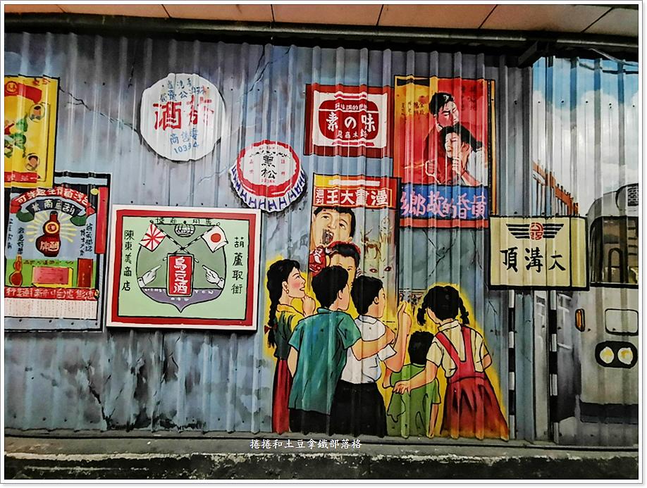 舊堀江商圈-31
