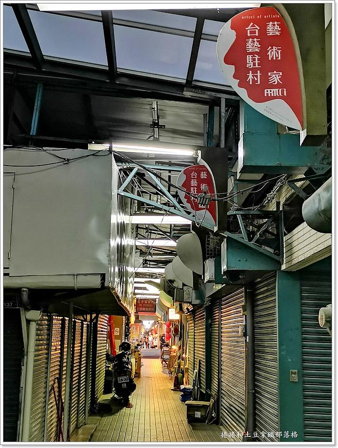 舊堀江商圈-14