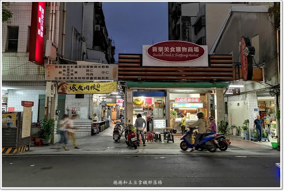 舊堀江商圈-27