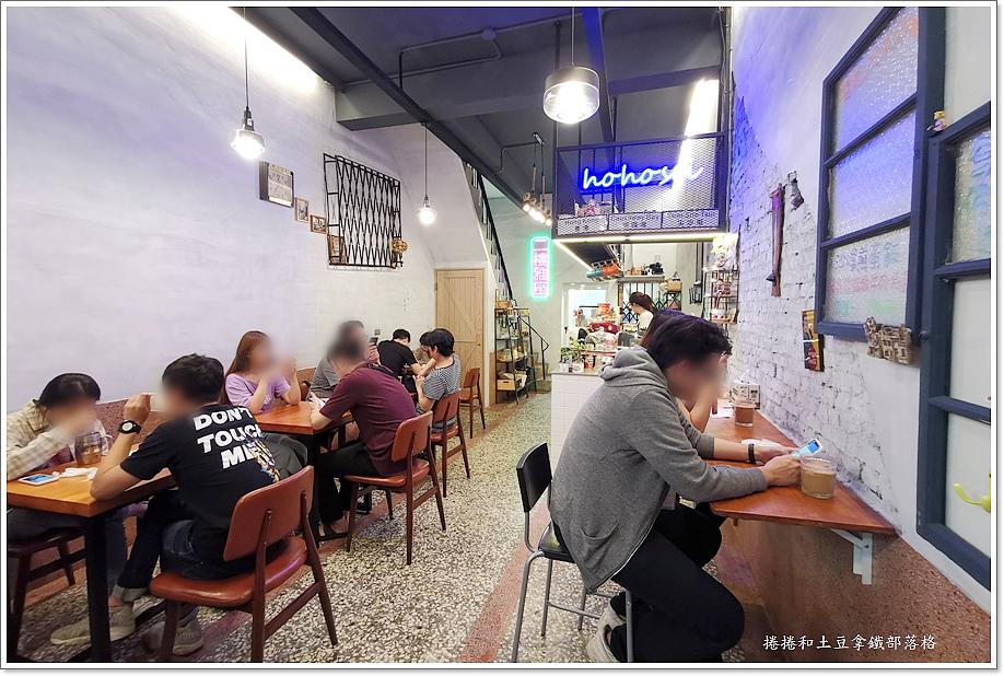 崔記小餐館-2.jpg