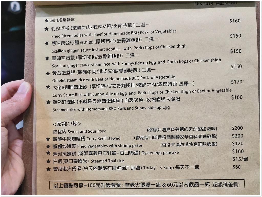 崔記小餐館-25.jpg