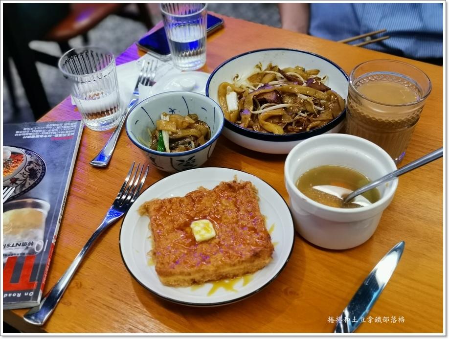 崔記小餐館-29.jpg