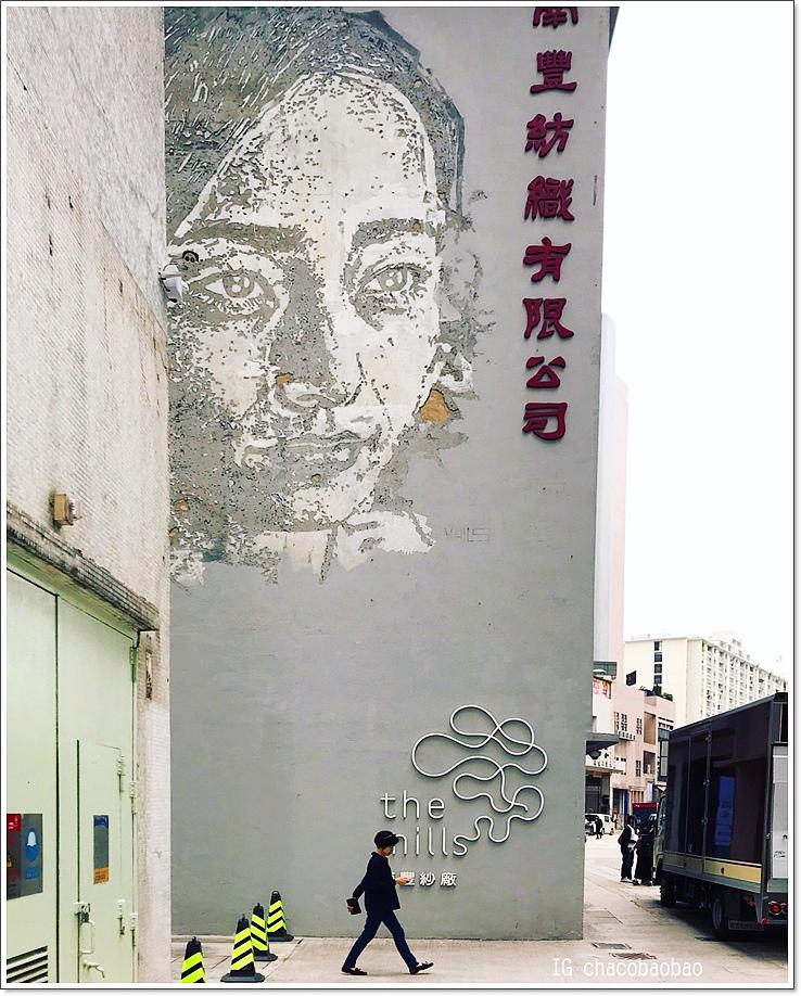 20190407 南豐紗廠 (8).jpg