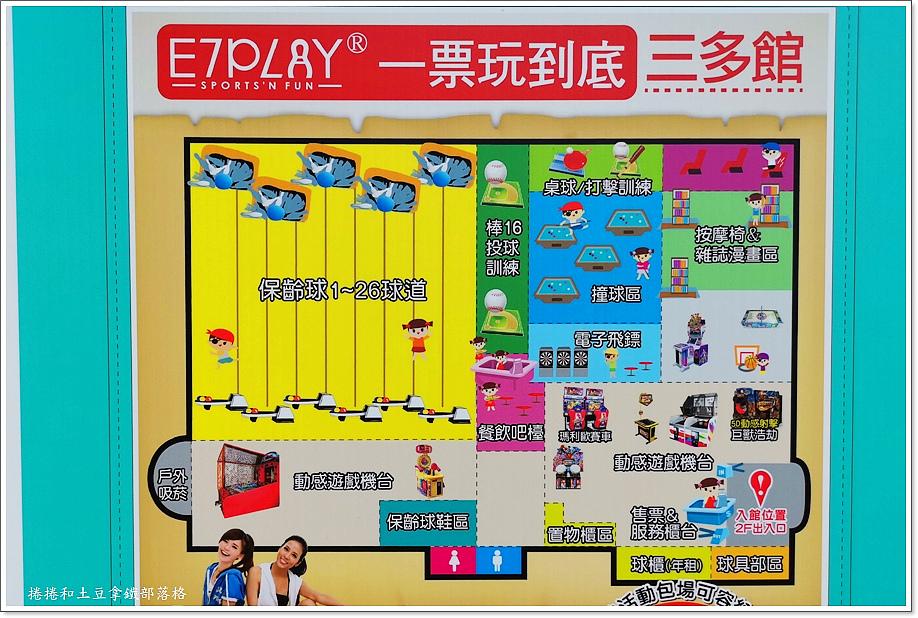 三多E7PLAY-40.jpg