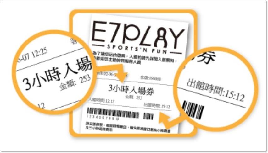 三多E7PLAY-47