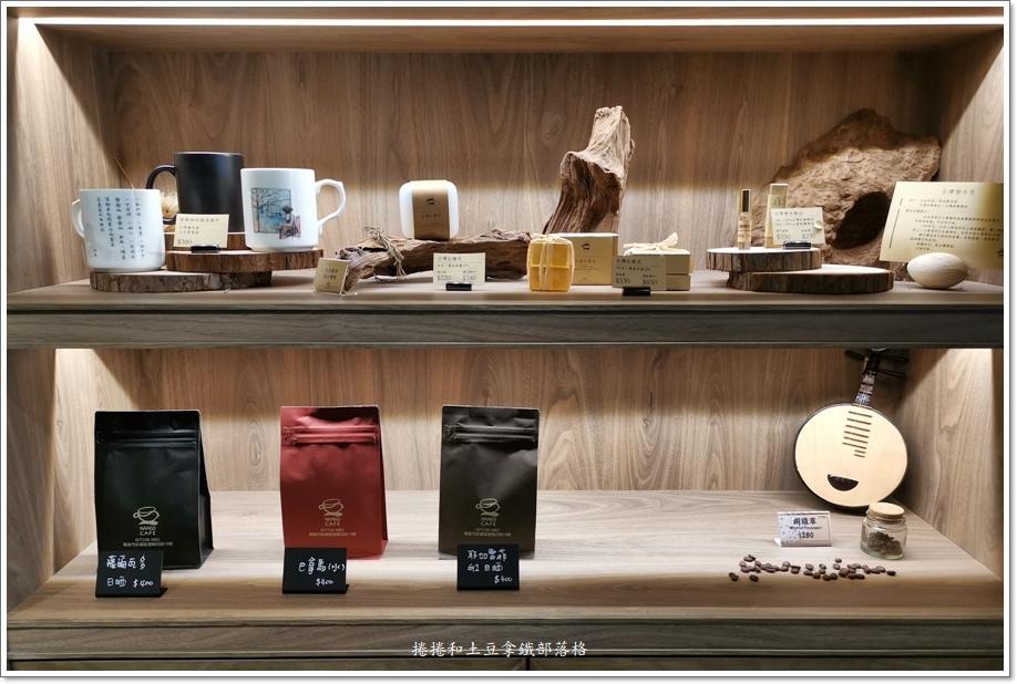 南歌咖啡-3.jpg