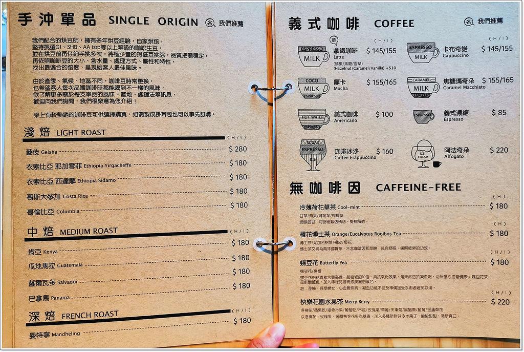 南歌咖啡-16.jpg