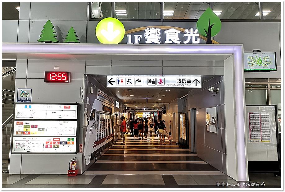 屏東大鍋頭-14