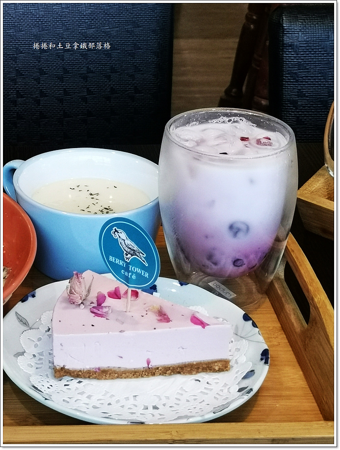 莓塔新光店-25
