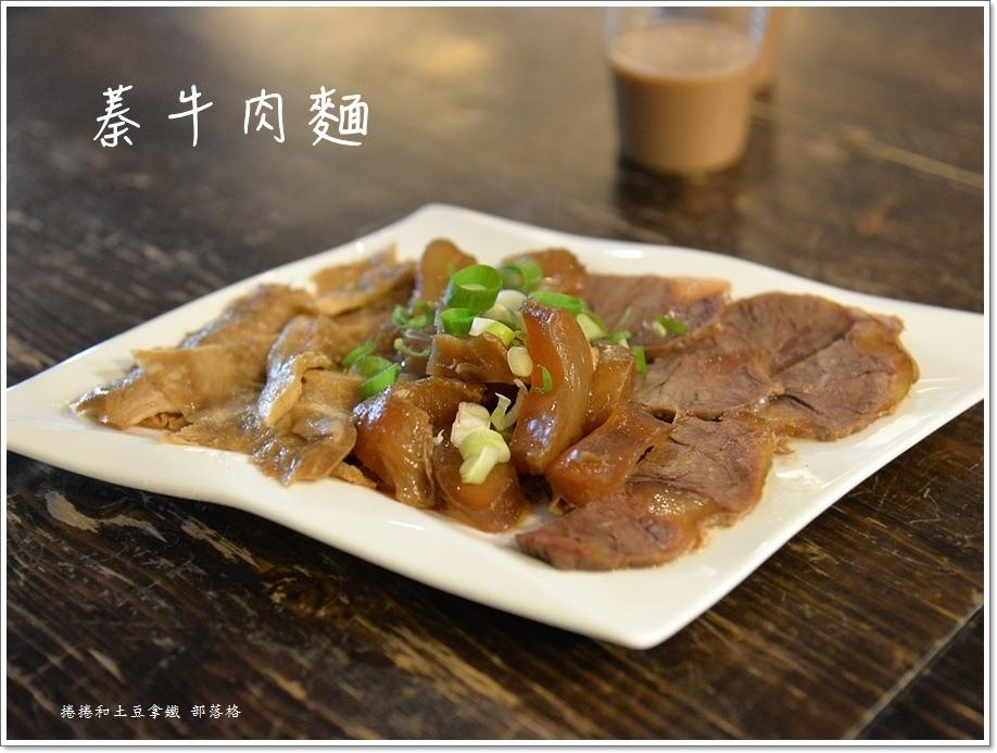 蓁牛肉麵12.JPG