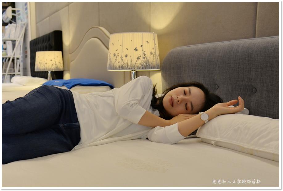 睡眠王國-18拉菲爾 Breeze Cool