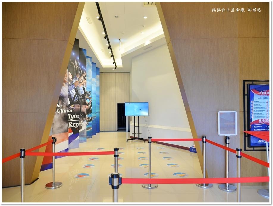 飛行劇院i-Ride高雄 02.JPG