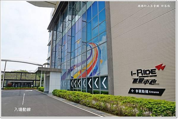 飛行劇院i-Ride高雄 05.JPG
