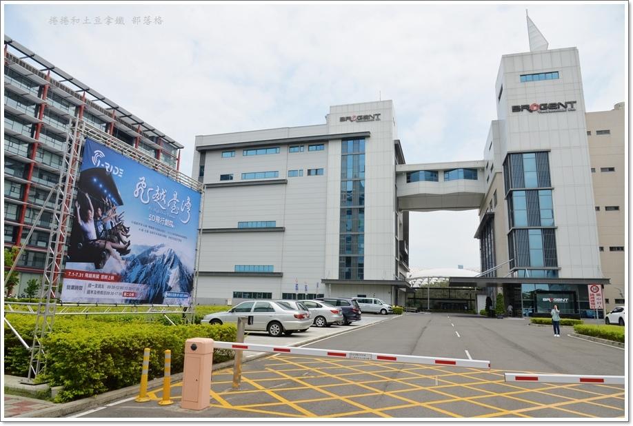 飛行劇院i-Ride高雄 08.JPG