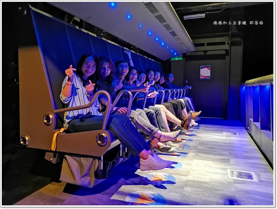 飛行劇院i-Ride高雄 12.jpg
