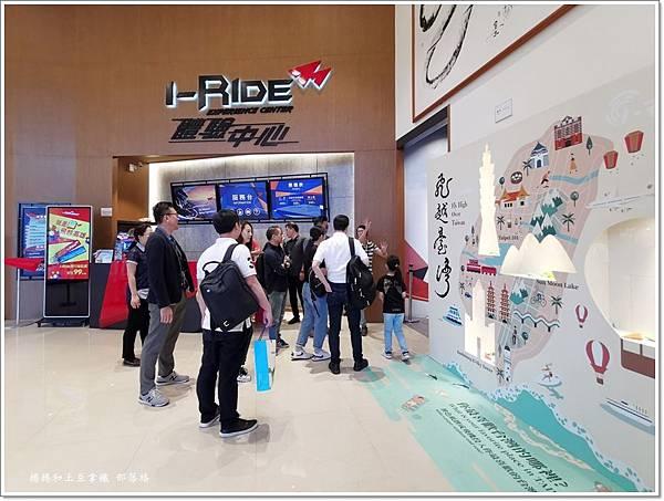 飛行劇院i-Ride高雄 15.jpg