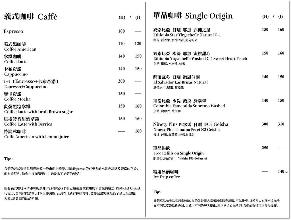 金龜樹咖啡-32