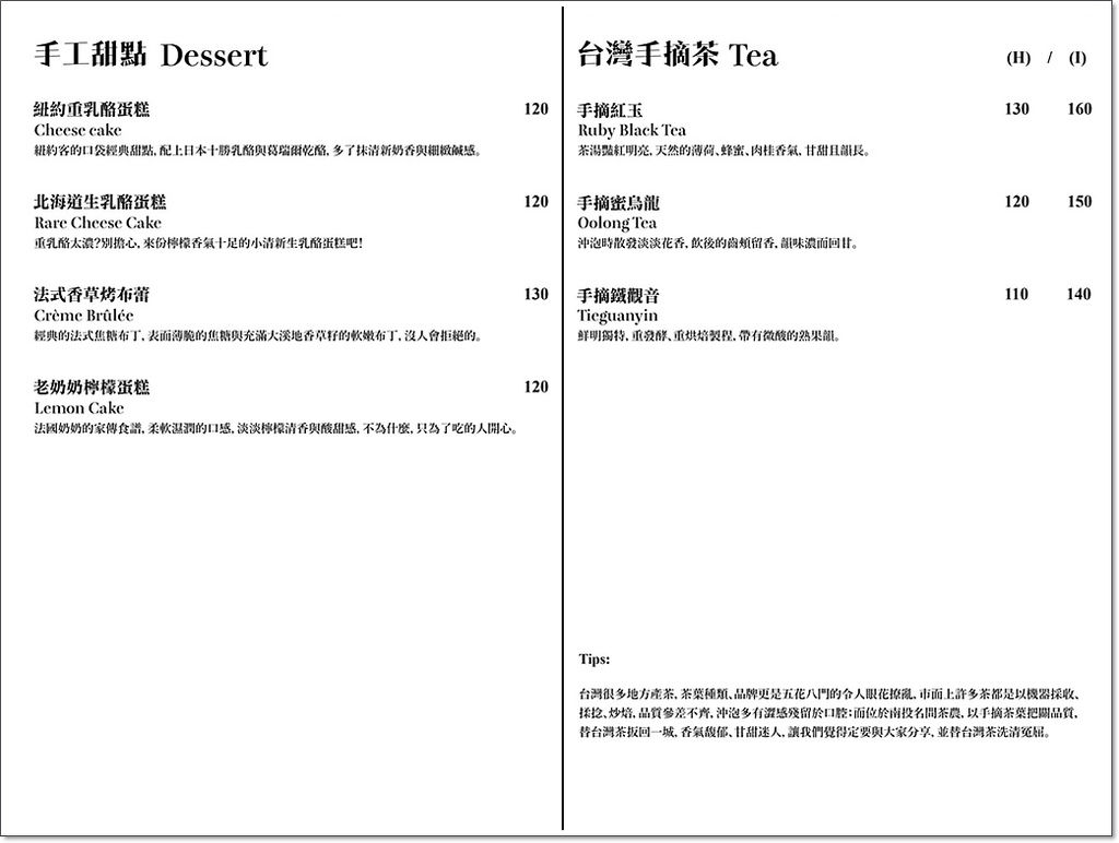 金龜樹咖啡-33