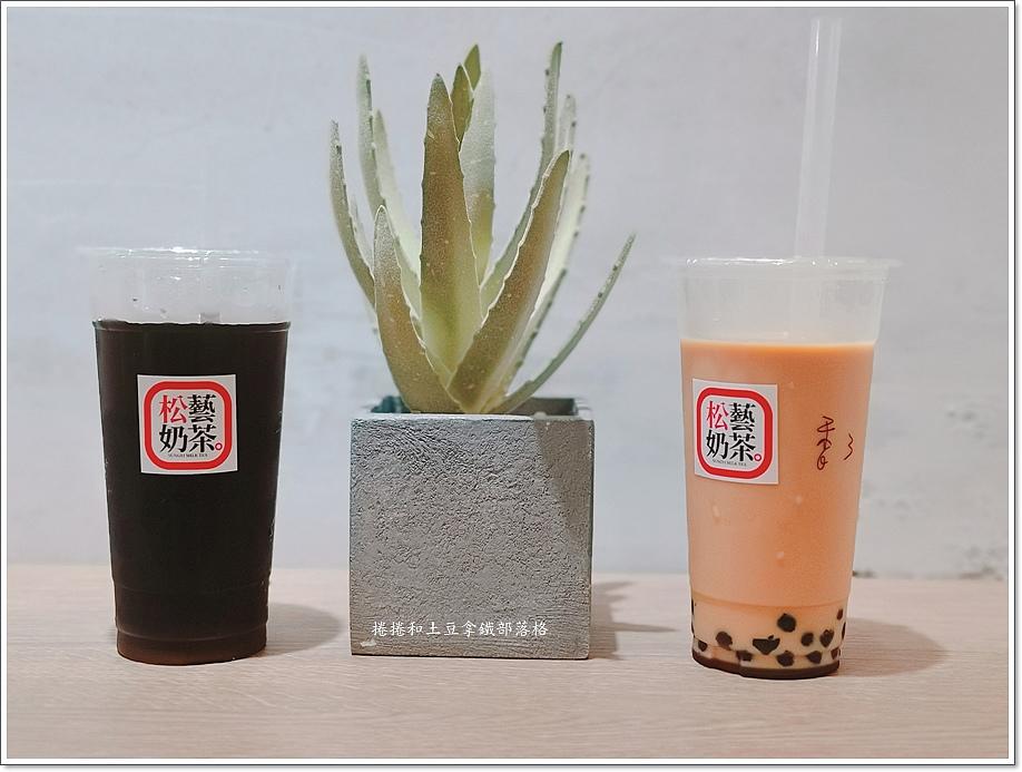 松藝奶茶-4
